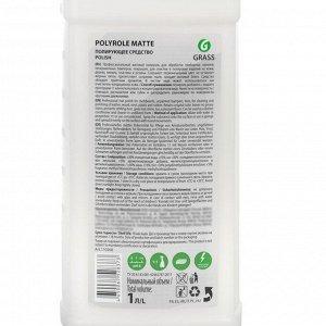 Полироль салона Grass Polyrole matte матовый, ваниль, 1 л