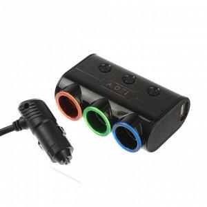 Разветвитель прикуривателя, 3 гнезда 2 USB с подсветкой  и вкл/ выкл черный