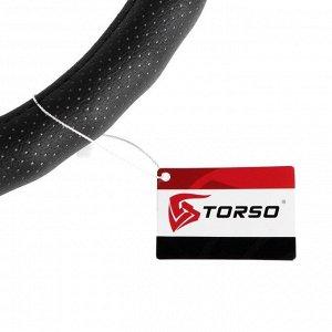 Оплетка TORSO, кожа PU, перфорация, рельефная, размер 38 см, черный