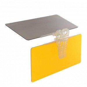 Экран для защиты от встречных фар и солнца, 30х18х5,2 см, на солнцезащитный козырек