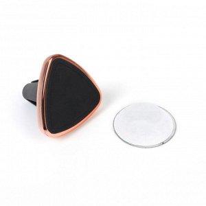 Держатель телефона магнитный в дефлектор, розовый