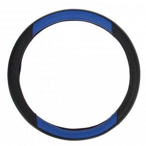 Оплетка кожа PU, перфорация, размер 38 см, черно-синие вставками