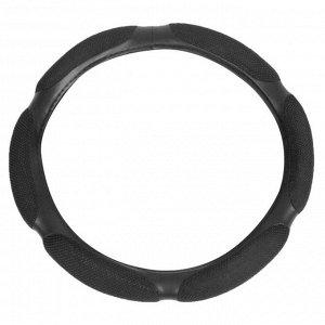 Оплётка TORSO, анатомическая, велюр 6 подушек, размер 38 см, черный