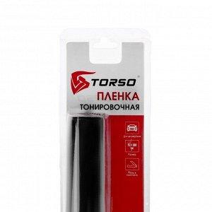 Тонировочная плёнка для автомобиля TORSO 75 x 300 см, 5%