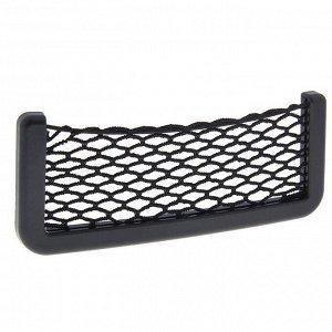 Карман-сетка под телефон на клейкой ленте, 22.3х8 см, чёрный