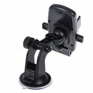 Держатель телефона раздвижной 50-75 мм