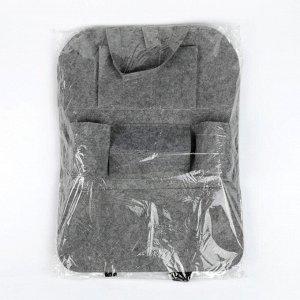 Органайзер на спинку сиденья 55 х 41 см, серый