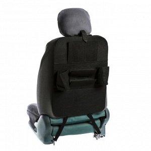 Органайзер на спинку сиденья 55 х 41 см, черный