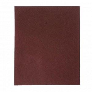 Наждачная бумага TORSO, P2000, 230х280 мм, набор 10 листов