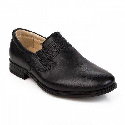 К школе готов! 🍁Форма, канцтовары,рюкзаки!☑️ — Туфли — Обувь для мальчиков