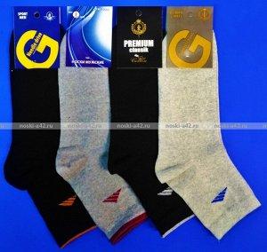 Золотая игла носки мужские укороченные спортивные с-1010 с лайкрой черные
