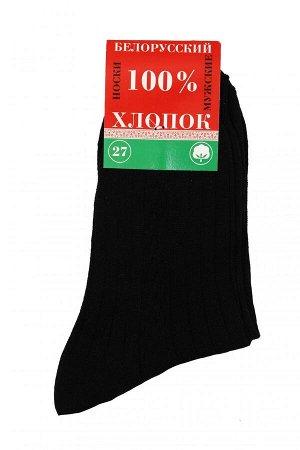 Мужские носки Борис (3157). Расцветка: темно-серые