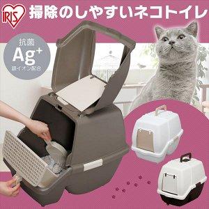 Туалет для кошек дезодорирующий с совком
