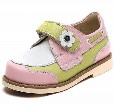 Мадам Плюшкина. Бесплатная выдача во всех ПВ — Обувная коллекция — Обувь