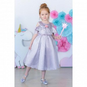 Платье нарядное для девочки MINAKU «Габриелла», рост 110 см, цвет фиолетовый