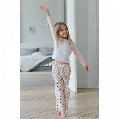 Одежда для девочек KAFTAN2 — Бельё и домашняя одежда — Одежда для дома