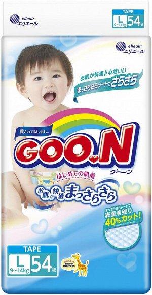 Подгузники Goon Tape L54шт 9-14кг