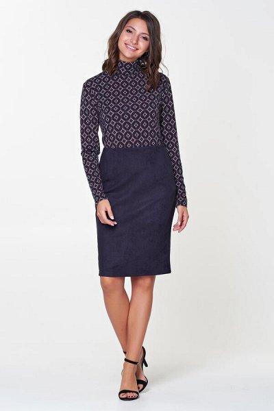 Элегантные блузки и стильные рубашки от Valentina dresses. — Распродажа — Одежда