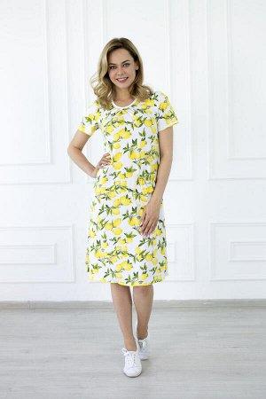Платье женское лимон желтый