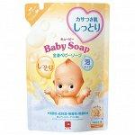 """Увлажняющая молочная детская пенка 2 в 1 для волос и тела с 1х дней жизни (Без слез) """"Kewpie"""" 350 мл"""
