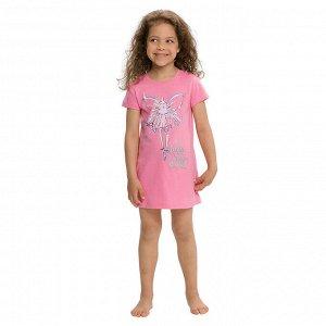 WFDT3146U ночная сорочка для девочек