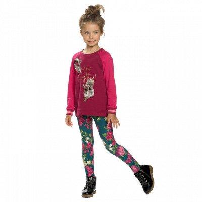 PELICAN - Новинки + Финальная распродажа  — Дети брюки от 368р — Одежда