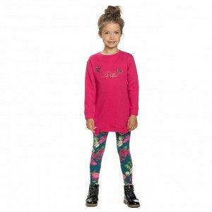 GFANL3138 комплект для девочек