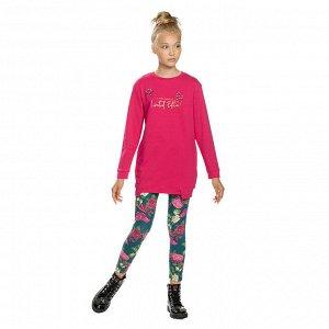 GFANL4138 комплект для девочек