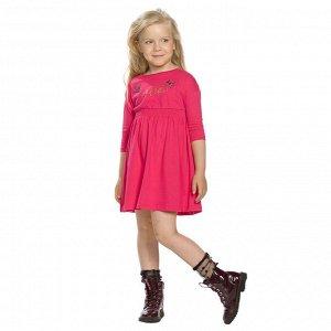 GFDJ3138 платье для девочек