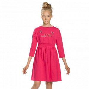 GFDJ4138 платье для девочек