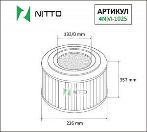 Фильтр воздушный Nitto 4NM-1025