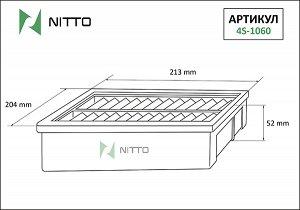 Фильтр воздушный Nitto 4S-1060