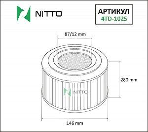 Фильтр воздушный Nitto 4TD-1025