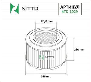 Фильтр воздушный Nitto 4TD-1029