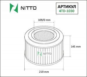 Фильтр воздушный Nitto 4TD-1030