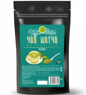 Чай зеленый матча BIO, порошок, 100г.
