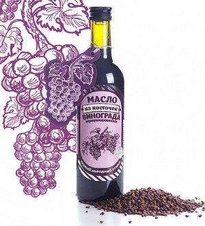 """Масло виноградной косточки """"Валиса"""", холодный отжим, нерафинированное, стеклянная бут., 375мл."""