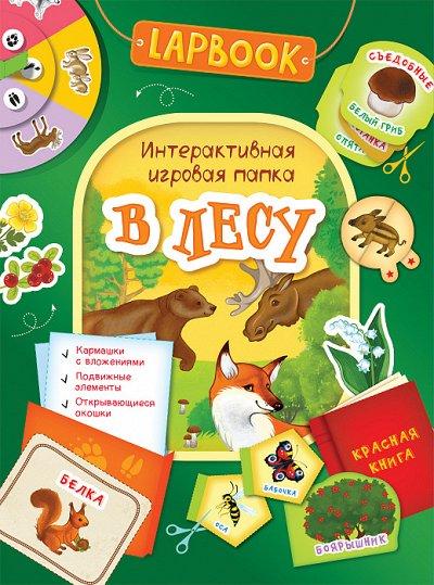 «POCMЭН» -92 Детское издательство №1 в России! — Игры, головоломки, задания — Детская литература