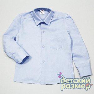 Рубашка Состав: 60% хлопок, 40% полиэстер Рубашка для мальчиков:- выполнена из легкой и приятной на ощупь х/б ткани- модель классического кроя с длинным рукавом- застегивается на пуговицы по всей длин