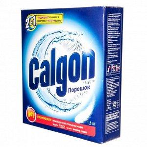 КАЛГОН 550 гр. 2в1 для автоматических стиральных машин