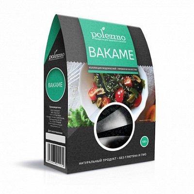 Натуральные продукты ТМ Полеззно (Быстрая!) -  35 — Водоросли вакамэ. Агар-агар. Кукурузные отруби — Диетическая бакалея