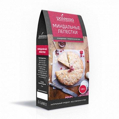 Натуральные продукты ТМ Полеззно (Быстрая!) -  35 — Ореховая мука и лепестки — Все для выпечки