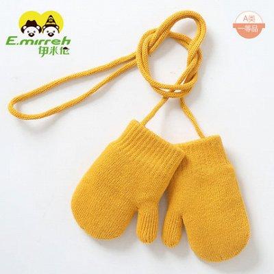 Пуховики, куртки, зимняя обувь! Только для детей!  — Варежки, рукавицы детские — Перчатки и варежки