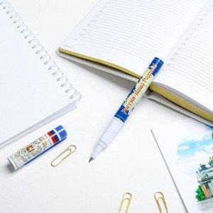 Сувенирные Ручка сувенирная «Патриот. Россия-наша Родина»