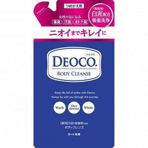 ROHTO Deoco Medicated Body Clean - гель для душа против пота и возрастного запаха (запаска)
