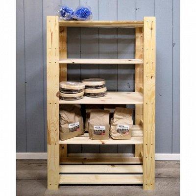 Академия мебели — весеннее обновление — Стеллажные системы хранения — Шкафы, стеллажи и полки