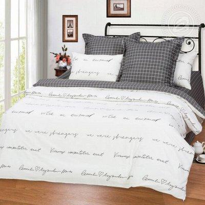 Сладкий сон с Арт*постелькой — Сатин Premium — Постельное белье