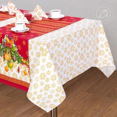 Арт*Постель - Атмосфера тепла и уюта! — Наборы для кухни — Клеенки и скатерти