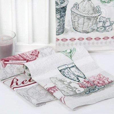 Мы распродаем склад! Скидки на постель и посуду до 50%! — Кухонные наборы — Кухонные полотенца