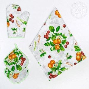 Набор для кухни №1 Конфитюр - рогожка Полотенце 1шт, прихватка 3шт